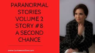 Story #8 A Second Chance by Lamees Alhassar