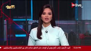 الجيش السورى يعثر على أسلحة إسرائيلية فى ريف دير الزور