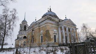 Россия: Старица / Russia: Staritsa