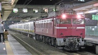 E231系ミツB22編成青森疎開配給2017.3.30