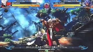 Baixar BlazBlue: Chrono Phantasma - Ragna vs Azrael - 0086