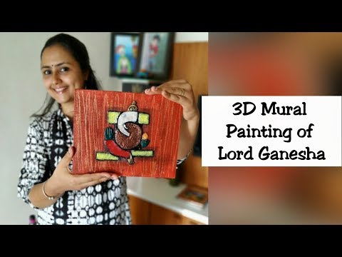 DIY – 3D Mural (Abstract) Painting of Lord Ganesha / Relief Painting