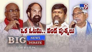 Big News Big Debate : Prajakutami failure in Telangana Elections || Rajinikanth TV9