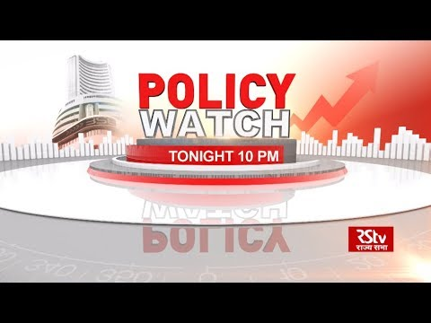 Promo- Policy Watch: Draft National E-Commerce Policy | 10 pm