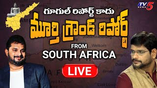 TV5 Murthy LIVE From South Africa on AP 3 Capitals  | Jaffer