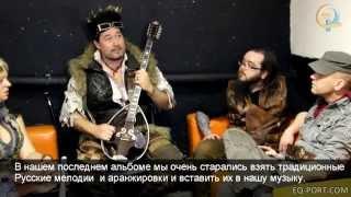 Скачать Отчёт с концерта Abney Park 19 04 2014 интервью для Рок Портал EQ