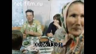 1980г. Русская деревня. Войди в дом крестьянина