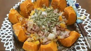 #단호박 오리훈제찜~영양 맛점! 에어프라이기 이용 만들…