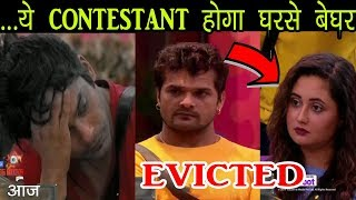 Bigg Boss 13 | 22nd November Promo Preview, Midweek Eviction Big TWIST, Today Episode Preview