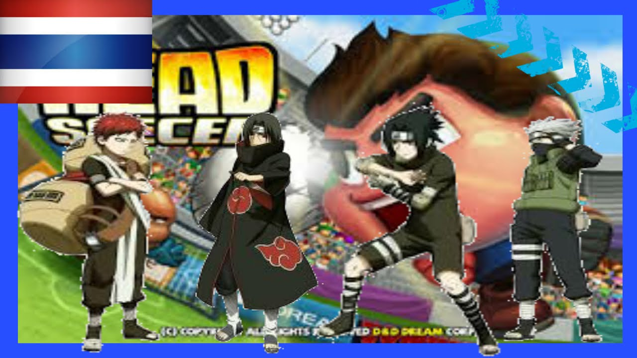 [Head Soccer V.5.0.7 Mod Naruto] | มันมากต้องลอง - YouTube