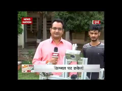 Driverless Car - Innovation Cell IIT Bombay