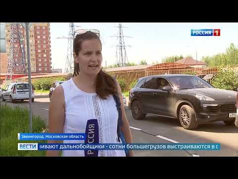 Транспортный коллапс в Звенигороде