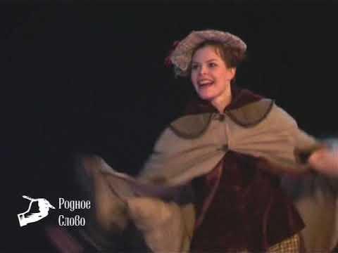 Пигмалион (О Соломина 2007)