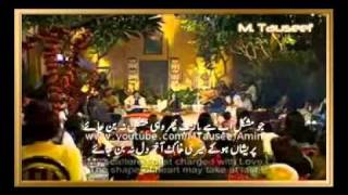 Sanam Marvi - parishan ho ke meri khaak by Kalam-e-Iqbal.wmv