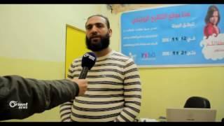 انتهاء الجولة الثالثة من حملة اللقاح الروتيني في ريف حمص