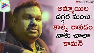 Mahesh Kathi about Girls   Kiss Kiss Bang Bang Telugu Movie   Gayathri Gupta   Telugu FilmNagar