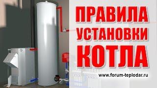 видео Установка газового котла в частном доме