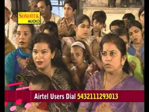 Ram Naam Ke Heere Moti Bhajan Download Mp3
