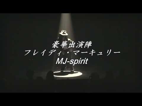 Bluetree Private Show vol.3 FILM LIVE IN TOKYO & TALK SHOW 告知