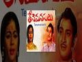 Tene Manasulu Telugu Full Movie