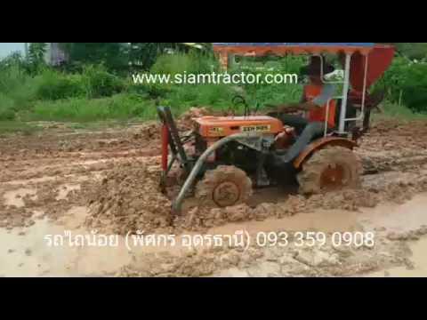 ดันดิน รถไถมือสอง 093 359 0908 www.siamtractor.com