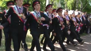 видео Из истории города Ногинска