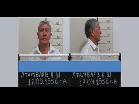 Атамбаев в СИЗО, беспорядки в Бишкеке и возвращение Бабанова