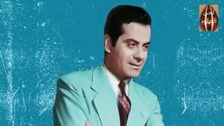 حكاية غرامي (6) - حفلة - فريد الأطرش    Hikayet Gharami - Live - Fareed El-Atrash