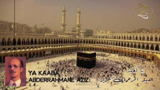 Abderrahmane Aziz - Ya Kaaba⎜عبد الرحمان عزيز - يا كعبة