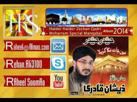 Naara e Haidari Ya Ali Ya Ali -Zeeshan Qadri Muharram Special Manqabat New Album 2014