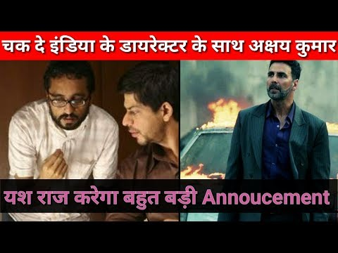 Akshay Kumar to work with Chak De India director Shimit Amin. YRF will make announcement