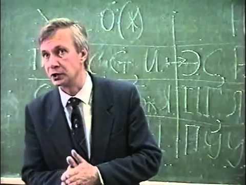 В.В. Петухов - лекция2