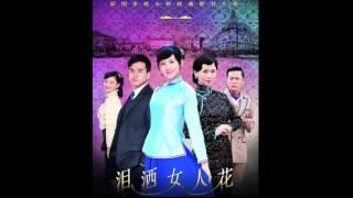 เรื่องย่อ น้ำตาวิปโยค (Tears in A Woman Flowers) ✿ ช่องไทยรัฐทีวี