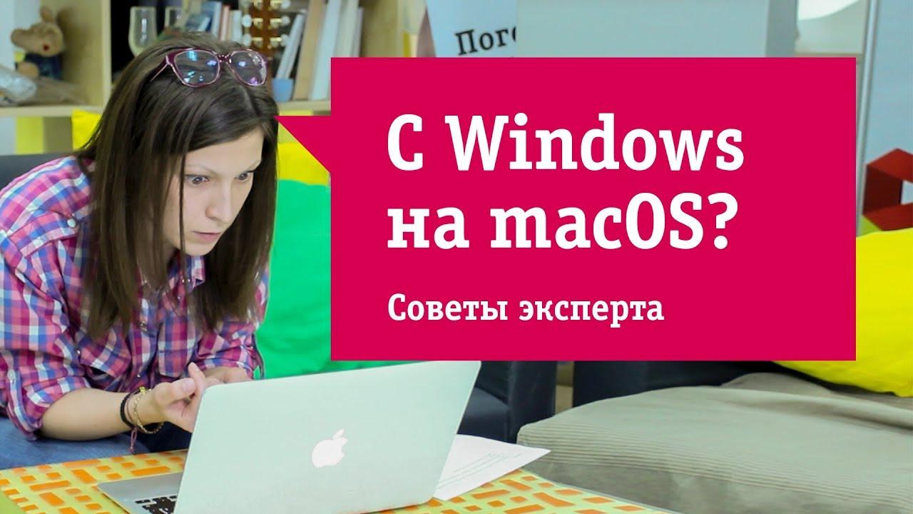знакомства окна