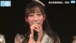 March 16th, 2016. Team SII Miyazawa Sae Graduation Stage - Third MC...