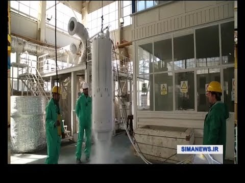 Iran Industrial Pump co. made Cryogenic pump for Oil industries پمپ كرايوژنيك پمپ هاي صنعتي ايران