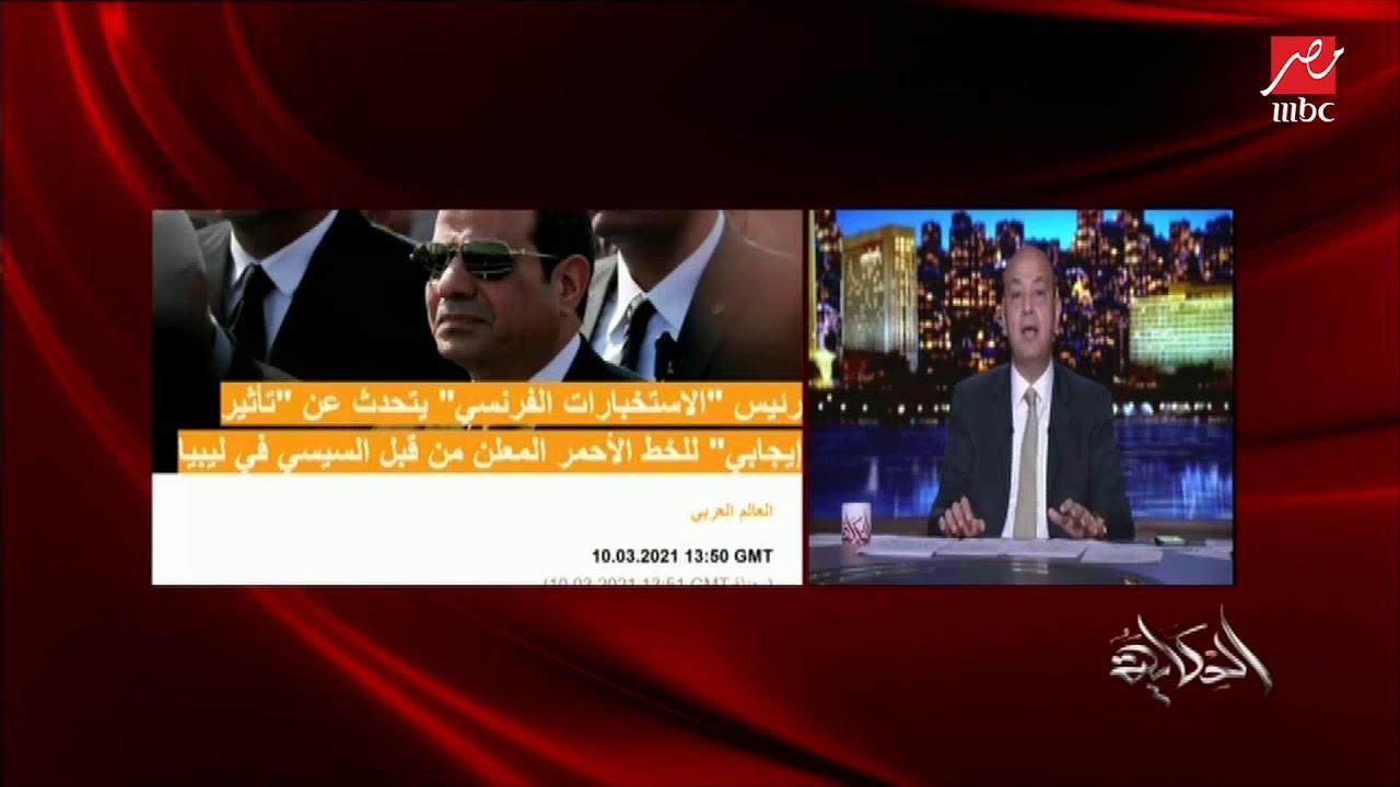 أسباب ودوافع عودة العلاقات بين مصر وتركيا الآن