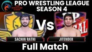 PWL 4 Day 8: Sachin Rathi vs Jitender | Mumbai Maharathi vs UP Dangal | Full Match