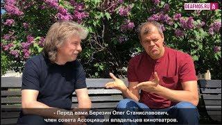 """ДОСТУПНАЯ СРЕДА: """"Отечественные фильмы с субтитрами""""."""