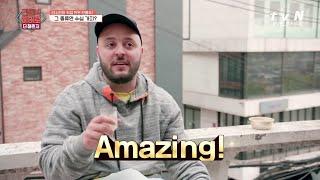 한국 전통주 소믈리에 '더스틴'이 만든 …