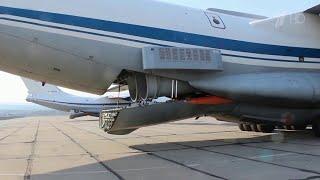 В Красноярск для тушения природных пожаров вылетают самолеты Ил-76 ВКС России.