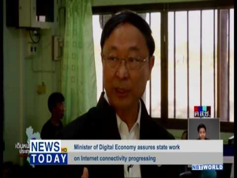 Minister of Digital Economy assures state work on Internet connectivity progressing