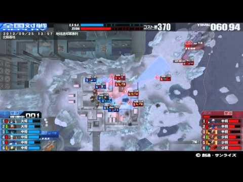 戦場の絆 12/09/25 13:57 北極基地...