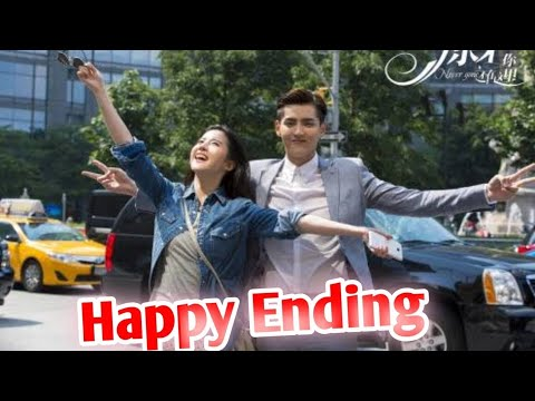Download 💗So young:  Never Gone Deleted scene ❌|| Happy ending || 💖 Krish Wu Movie 💖||School love story