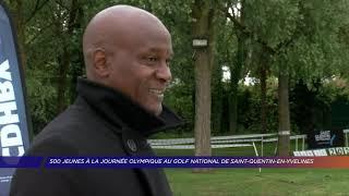 Yvelines | 500 jeunes à la journée olympique au Golf national de Saint-Quentin-en-Yvelines