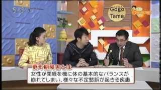 漢方専門一心堂薬局の荻先生が女性に多い疾患の更年期障害についてわか...