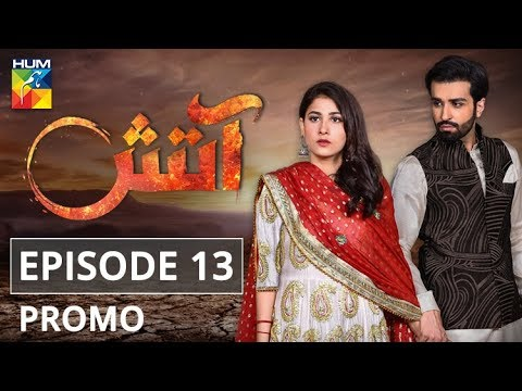 Aatish Episode #13 Promo HUM TV Drama