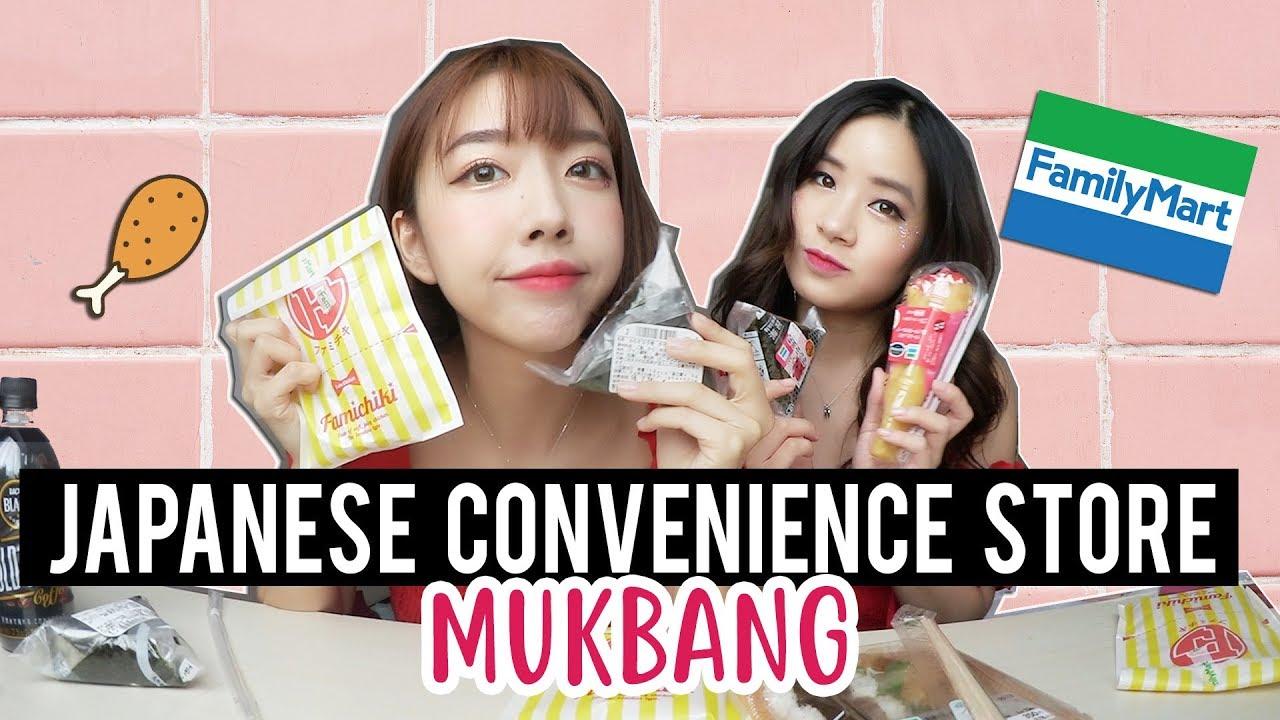JAPANESE CONVENIENCE STORE Mukbang ft. Sunnydahye