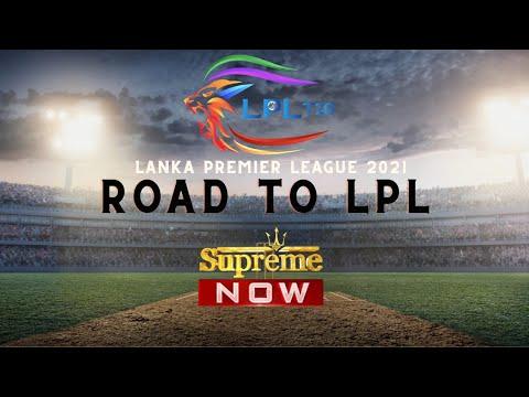 LPL Promo 1 | Official Promo 2021 |  Lanka Premier League | Sri Lanka Cricket