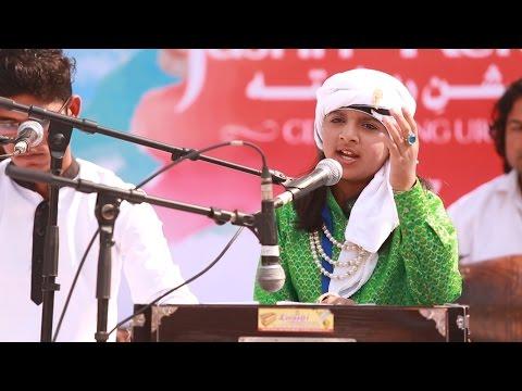 Tere ishq mein bhool betha hoon khud ko   Khanak Joshi  Jashn-e-Rekhta 2017